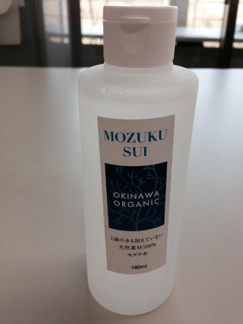 モズク化粧水